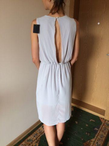 Asos nauja suknelė