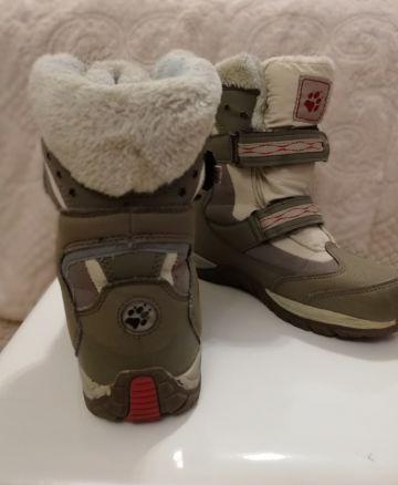 Žieminiai Jack Wolfskin 34d batai berniukui
