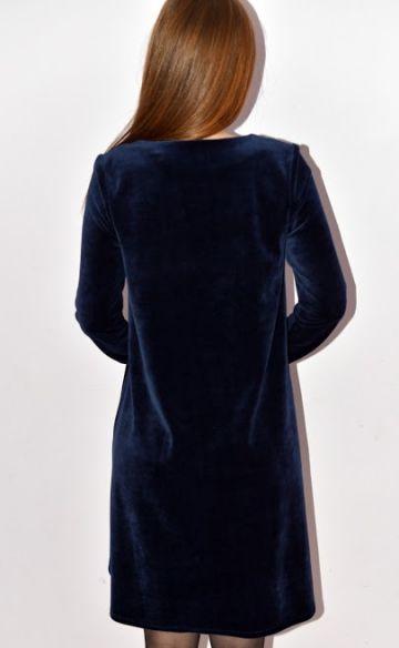 Tamsiai mėlyna veliūrinė suknelė