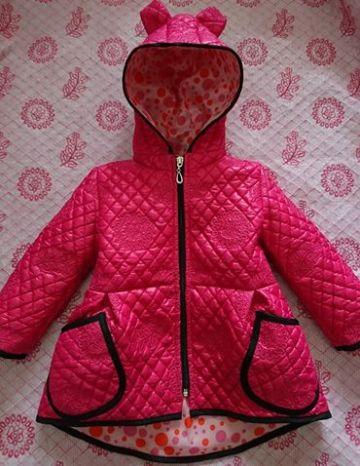 Rožinė daili striukytė