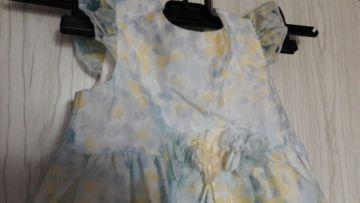 Puosni, pusta suknele