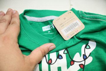 Nauji medvilniniai marškinėliai